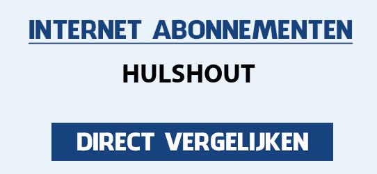internet vergelijken hulshout